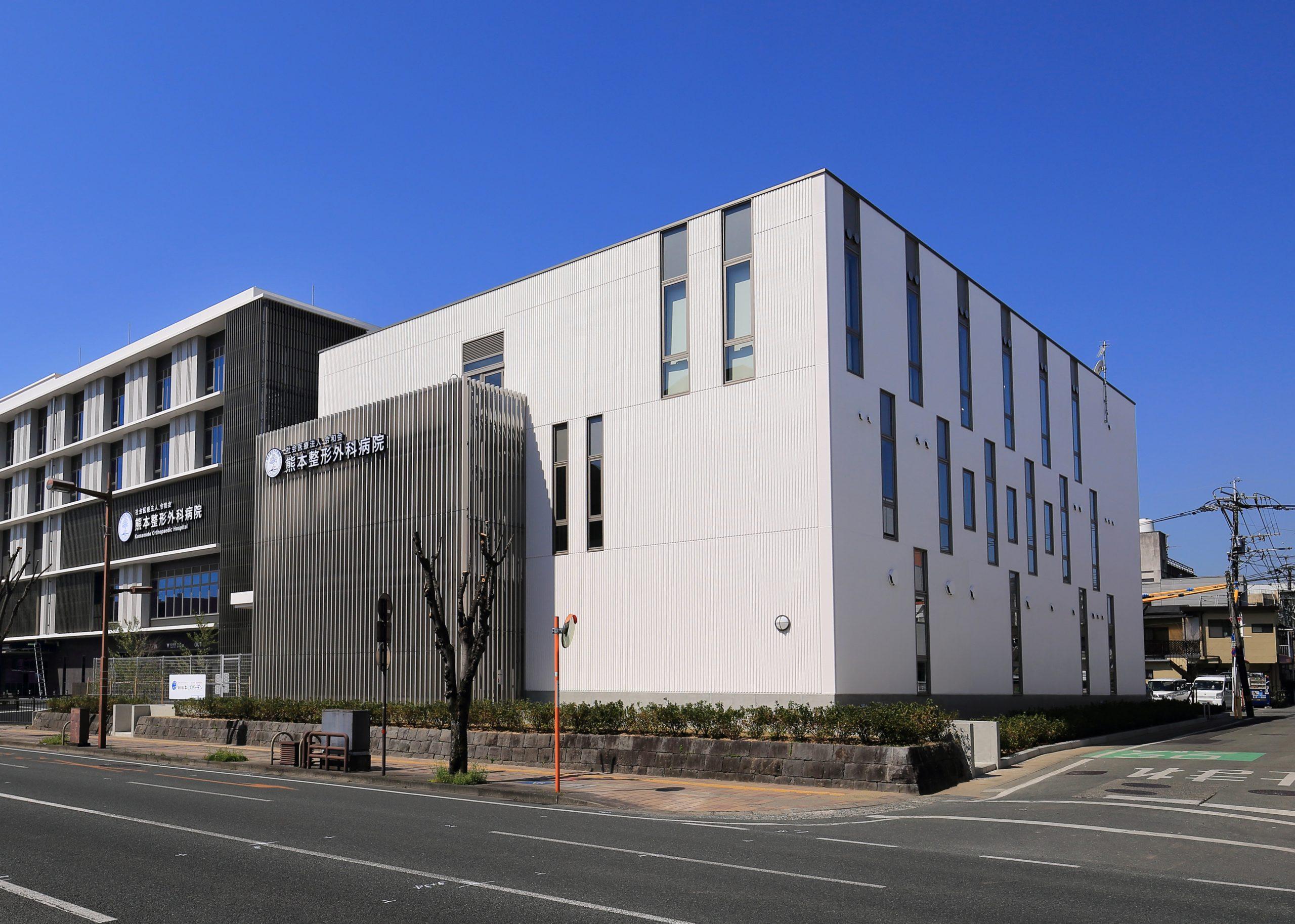 熊本整形外科病院管理棟新築